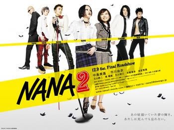 NANA210.jpg